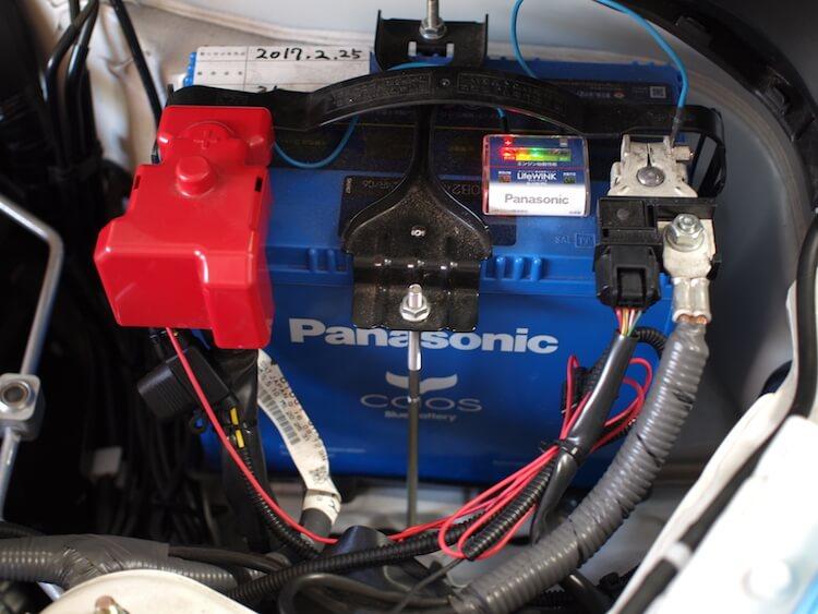 トヨタ 86 バッテリーから電源取り出し
