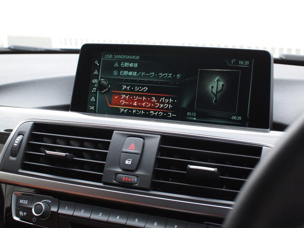 BMW メインユニット