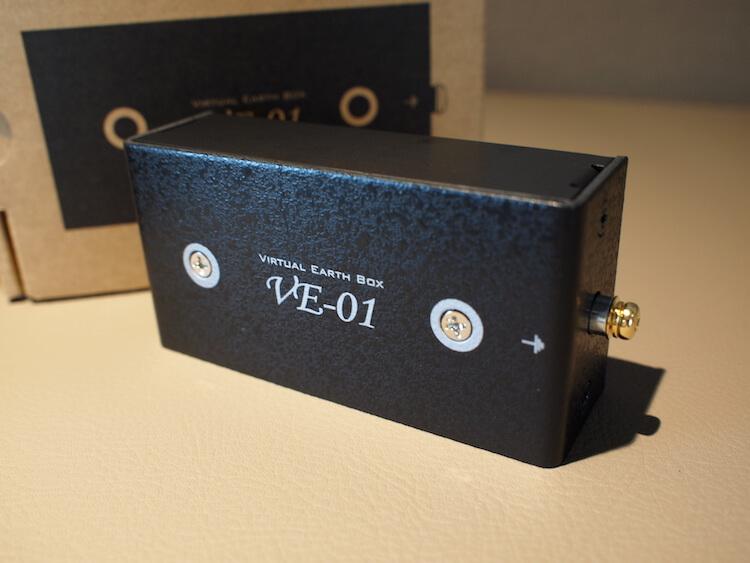 仮想アースボックス VE-01 取り付け