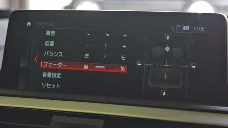 BMW純正オーディオ音質調整画面