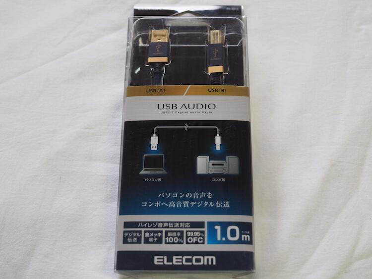エレコムのオーディオ用USBケーブル