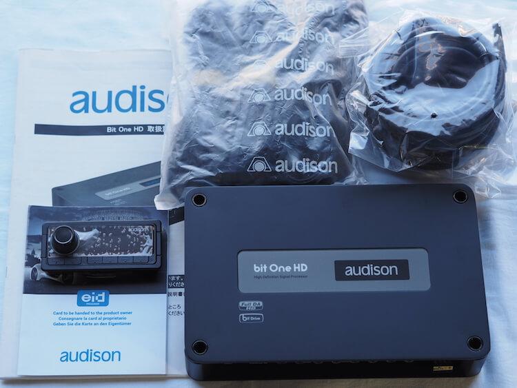 オーディソンのプロセッサー、bitOneHD