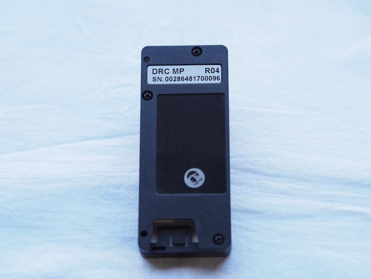 オーディソンのプロセッサー、bitOneHDリモコン裏側