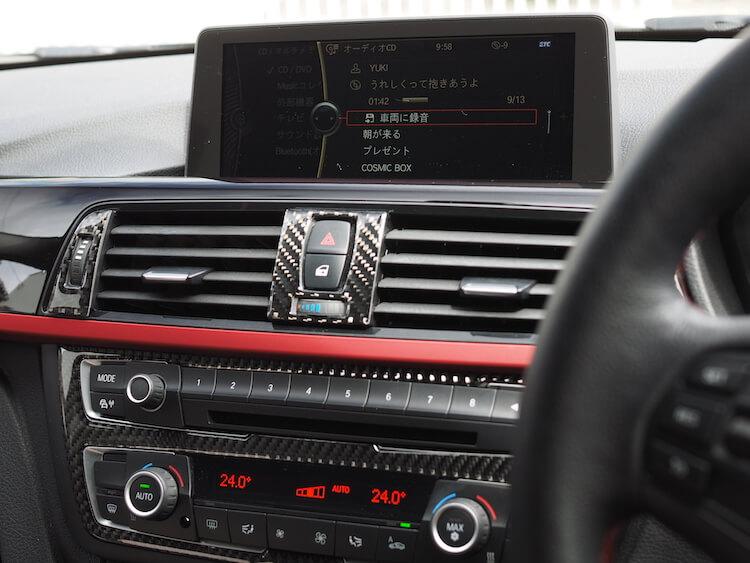 BMW_328i_F30の音質調整