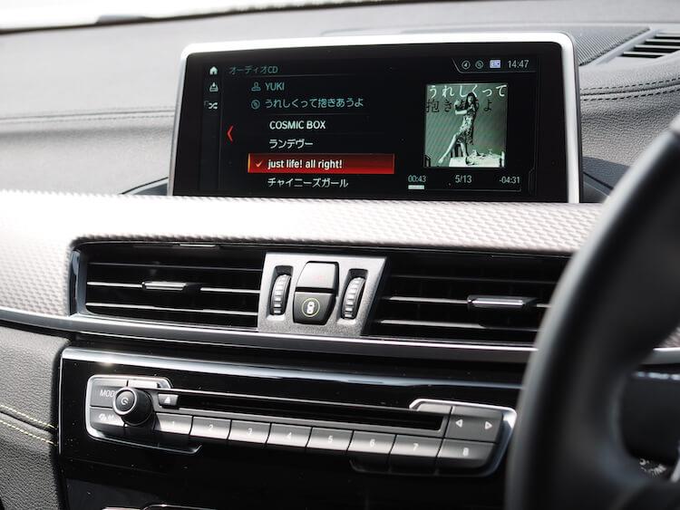 BMW_X2の音質調整