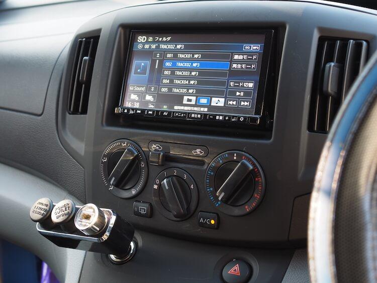 NV200の音質調整