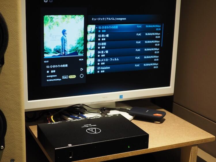 オーディオテクニカのメディアプレーヤーAT-HRP5