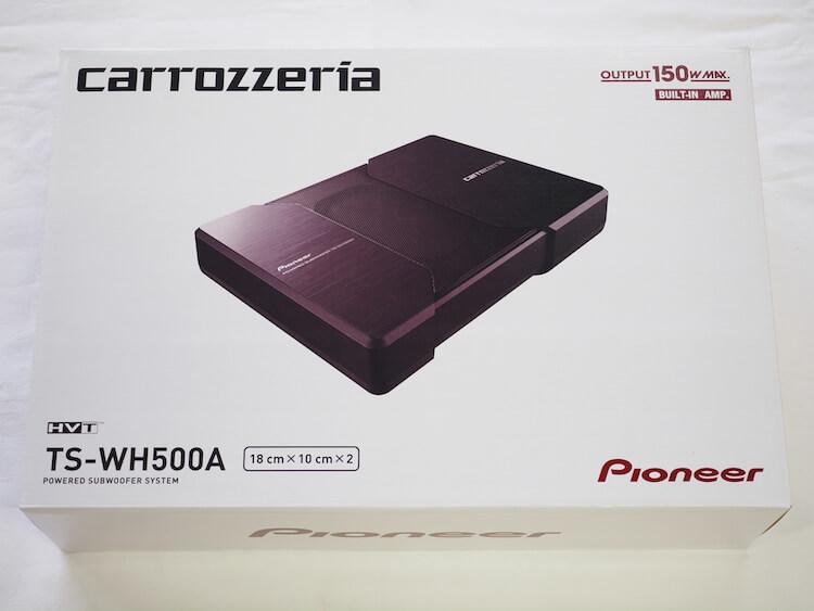 カロッツェリアのパワードサブウーファーTS-WH500A